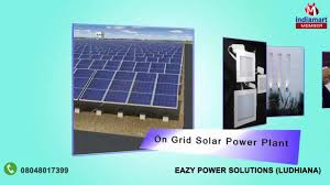 Solar Plant Lights by Solar Products And Led Lights By Eazy Power Solutions Ludhiana