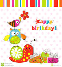 Samples Of Birthday Greetings Template Greeting Card Royalty Free Stock Image Image 25247876