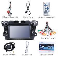 inch aftermarket navigation system dvd player for 2007 2014 mazda
