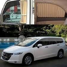 car joy elegant car window curtain set for honda odyssey