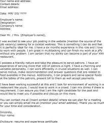 waiter cover letter