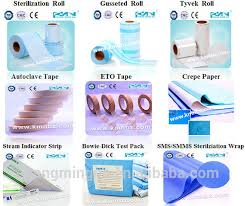 s m ms 100 polypropylene sterilization wrap non woven sms smms view sms