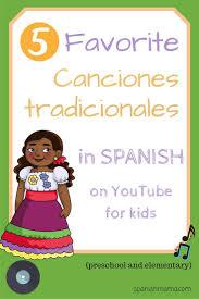 1291 best spanish elementary lesson plans images on pinterest