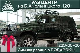 uaz 2016 купить уаз патриот пикап 2016 года в новосибирске uaz pickup