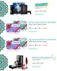 lexus uae ramadan offers ramadan online shopping offers u2013 abu dhabi u2013 information portal