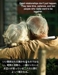 Japanese Love Quotes by Good Relationships Timothy Baril