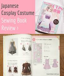 sewing pattern ninja costume japanese cosplay costume sewing book giveaway sew in love