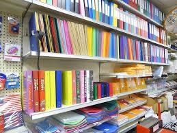 magasin article de bureau votre papeterie et magasin de souvenirs situé à argelès gazost