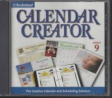 Calendar Creator Software EBay - Broderbund home design