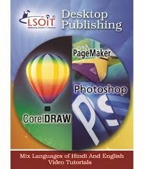 indesign tutorial in hindi lsoit in photoshop cs5 adobe indesign cs5 adobe illustrator cs6