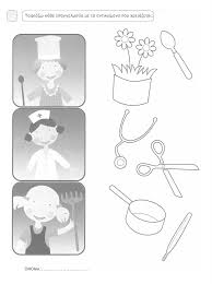 community helpers worksheet for kids crafts and worksheets for