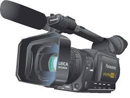 gadgets definition free clip art technology gadgets panasonic video camera
