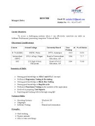 Resume Templates For Freshers Resume Babu Eee Fresher Istqb Certified