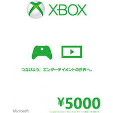 xbox live gift cards xbox gift card 5000 yen