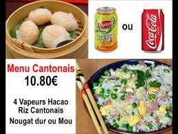 herv cuisine chinois restaurant fast food chinois sur place et à emporter à 06000