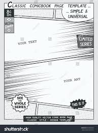 free space comic book page template stock vector 652085662