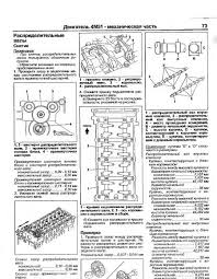 wk statesman workshop manual 28 images blaupunkt vw new beetle