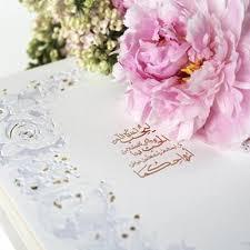 wedding invitations dubai invitation cards in dubai arabia weddings