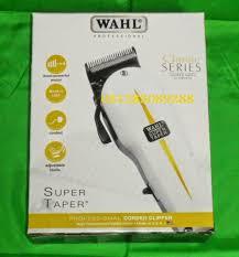 jual alat dan mesin cukur rambut perlengkapan salon dijual mesin cukur rambut listrik jual alat dan mesin cukur rambut