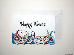 norooz cards norooz card new year happy new year 2018