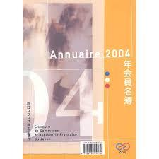 annuaire chambre de commerce annuaire 2004 de la chambre de commerce et d industrie française