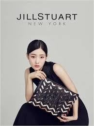newest model jung chae yeon is the newest model for stuart accessories