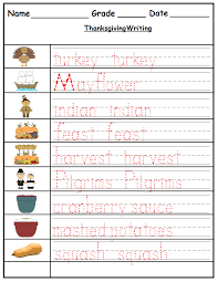 thanksgiving 2014 date once upon a time there was a teacher thanksgiving worksheets
