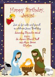 jesus birthday invitation pageant