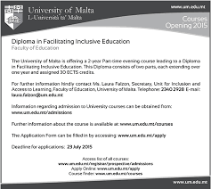 features archive university of malta