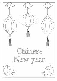 New Year Decoration Craft by Chinese New Year Crafts U2013 Fun Activities For Kids For A Festive
