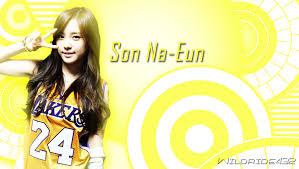naeun wallpaper