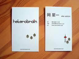 Interesting Business Card Designs Marvellous Personal Business Card Designs 85 On Business Cards
