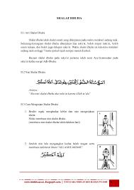 tutorial sholat dan bacaannya tata cara sholat dhuha dan wudhu