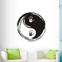 aliexpress yang buy yin yang wallpaper and get free shipping on aliexpress com