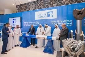 schlumberger licenses adnoc offshore drilling arabianoilandgas com