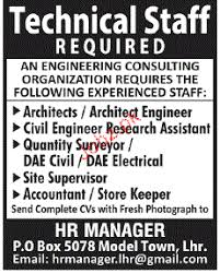 electrical engineering jobs in dubai for freshers civil engineers dae civil site supervisor job opportunity 2018