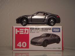 tomica nissan paulbusuego u0027s most interesting flickr photos picssr