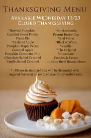 thanksgiving menu 2016 sublime cupcakes