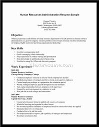 Job Resume Template No Experience by Sample Resume No Experience Human Resources Augustais