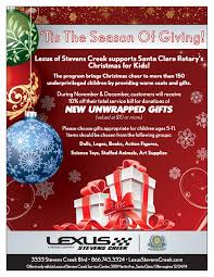 lexus canada gifts annual christmas for kids toy drive kicks off journal lexus