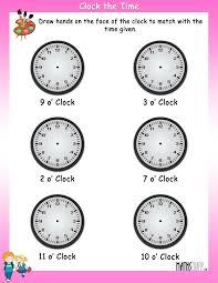 time homework year