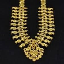 Buy Kasu Mala Lakshmi Ji Gold Plated Lakshmi Cash Kasumala Long Chain Bridal Jewelry Gold