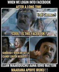 Cool Memes For Facebook - tamil memes latest content page 25 jilljuck that vada