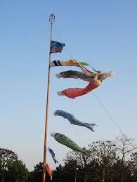 Flag Pic 70cm Windsack Karpfen Flag Koinobori Segelfisch Fischwind Streamer