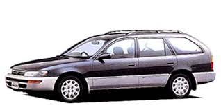 toyota corolla touring wagon toyota corolla touring wagon toyota corolla touring wagon g