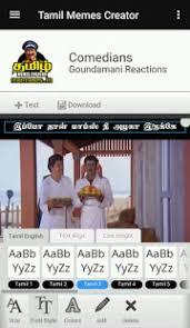 Meme Creator Download - tamil memes creator apps on google play