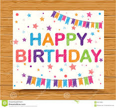 Sketch Birthday Card Happy Birthday Card With Colorful Sketch Text Stock Vector Image