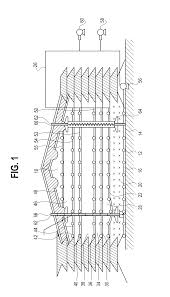 patent us6283676 sequential aerobic anaerobic solid waste