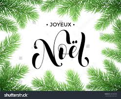french merry christmas joyeux noel text stock vector 520286968