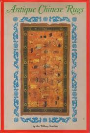 Antique Chinese Rugs Search Results For Chinese Rugs